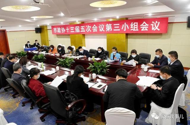受到倾听结果的鼓舞,扬帆远航,做实事 十三届五中全会CPPCC召开小组讨论。 第2张