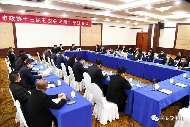 受到倾听结果的鼓舞,扬帆远航,做实事 十三届五中全会CPPCC召开小组讨论。 第1张