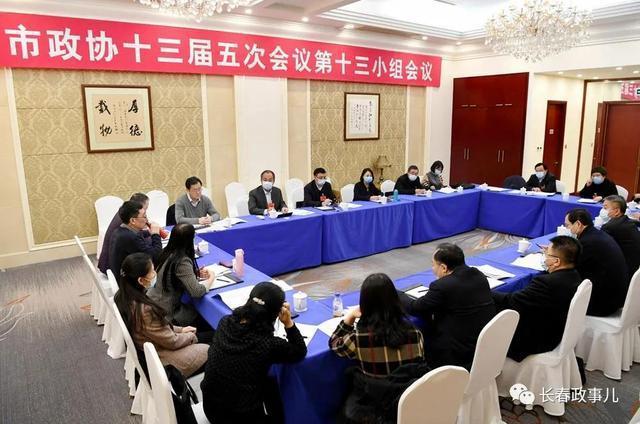 受到倾听结果的鼓舞,扬帆远航,做实事 十三届五中全会CPPCC召开小组讨论。 第3张