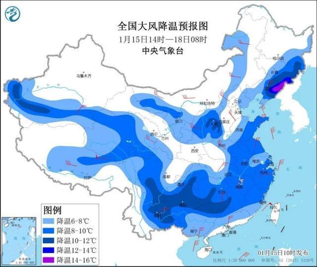 大如暴雪!吉林省启动重大气象灾害四级应急响应。 第4张
