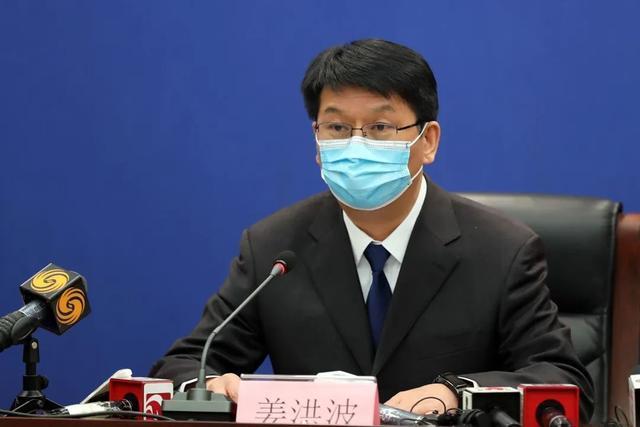 长春在COVID-19召开第五届肺炎防控新闻发布会。 第4张