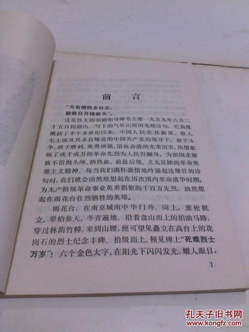邢台:除南宫市外,其他县(市、区)均有序恢复正常生产生活。