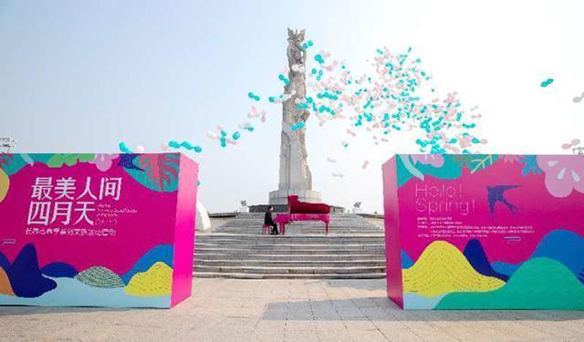 吉林省公共文化服务建设:扎实推进,提高能力,文化建设迈出新步伐。 第2张
