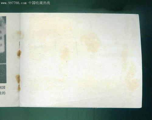 上海警方举报人人字幕组侵权案:14名嫌疑人落网。 第1张