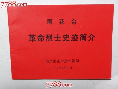 春节很多地方公交免费,提倡绿色出行,保证当地过年。 第1张