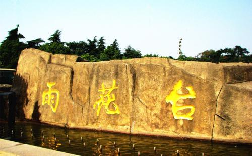 长春公园冰灯游园会开幕。 第1张