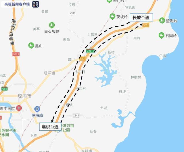 海南发布国内第一条智能汽车高速公路测试路段。 第1张