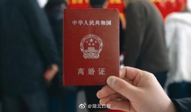 经过离婚冷静期,武汉近60%的夫妻申请后放弃登记。 第1张