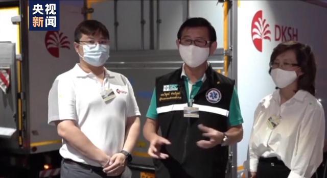 泰国医药局长:将向中国购买500万剂新冠肺炎疫苗。 第1张