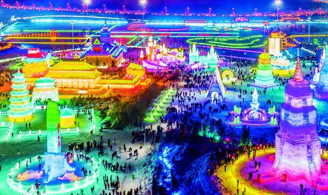 花山生态旅游度假区:建设长春冰雪经济东部隆起带 第1张