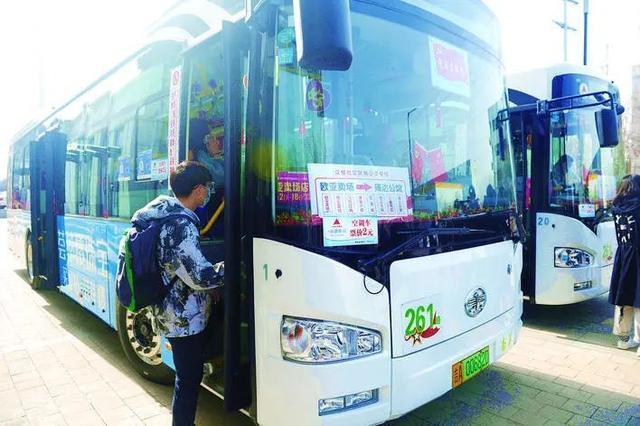 全媒体新故事长春计划|长春高新区首辆定制巴士开通。 第2张