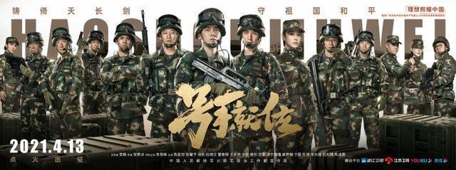 《号手就位》是中国第一部火箭军题材剧。 第1张