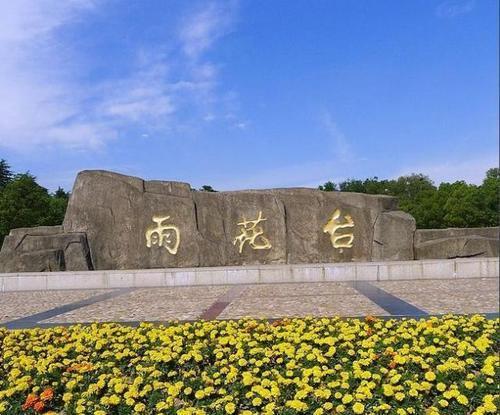 广州增城金兰寺遗址出土30具古代人类遗骸。 第1张